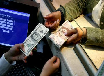 Cotizacion Peso Colombiano Dolar
